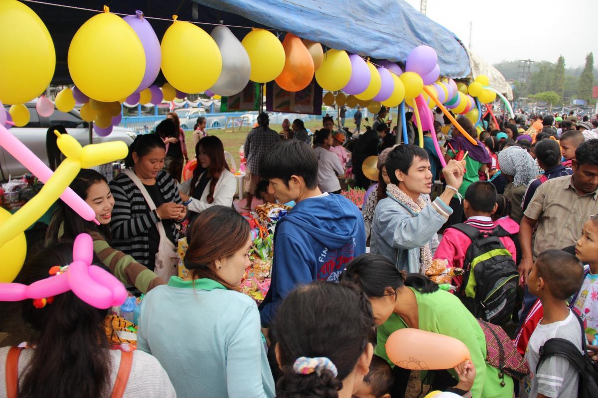 กิจกรรมวันเด็กแห่งชาติ ประจำปี 2560